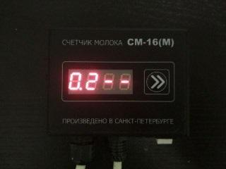 cb44f859-311e-440d-8e57-3bde1f827e2f.jpg