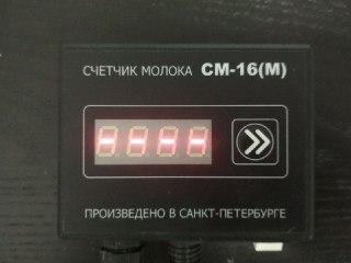 f2db7fe0-c86d-48e3-ad81-52af09336823.jpg