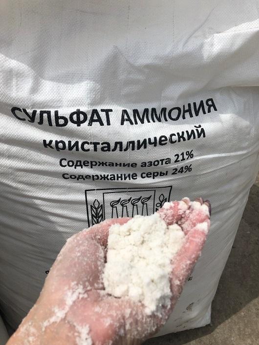 сульфат аммония коксохимический.jpg
