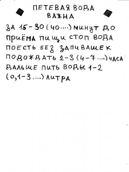 __.thumb.jpg.3b26ad51512676800ed5d09ad9aaef56.jpg