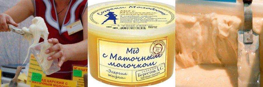 Как выбрать мед с маточным молочком