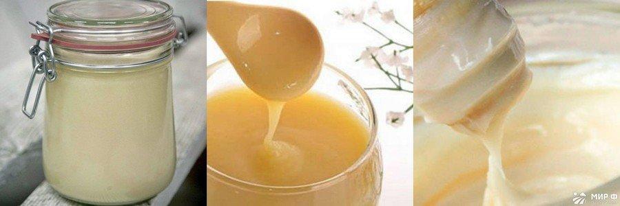 Таежный мед с маточным молочком