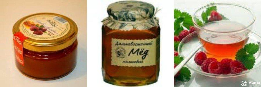Малиновый мед свойства