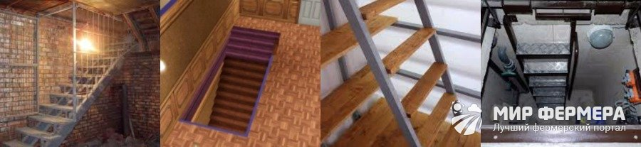 Лестницы в погреб фото