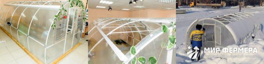 Купить теплицу Кормилица умница с открывающийся крыше недорого на сайте производителя