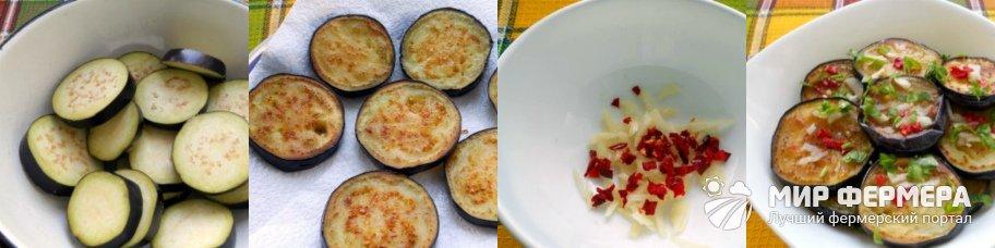 Баклажаны по-грузински рецепт