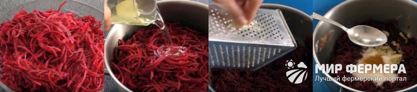Классический рецепт свеклы по корейски
