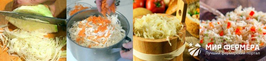 Быстрый салат из соленой капусты