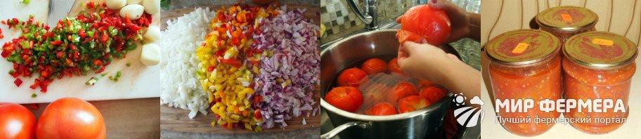 Салат из помидоров и перца на зиму