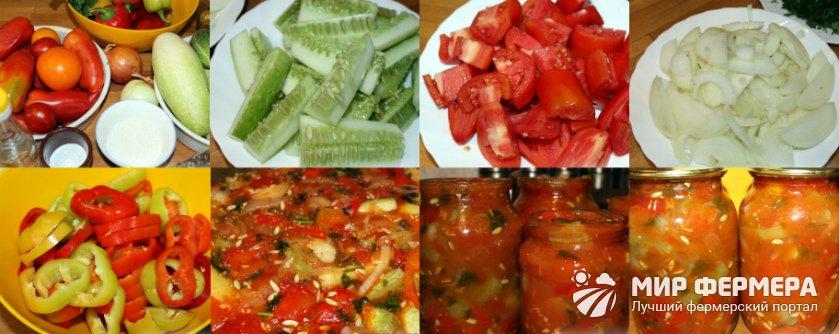 Зимний салат из помидоров