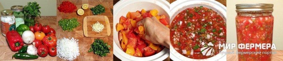 Салат из помидоров Пальчики Оближешь на зиму