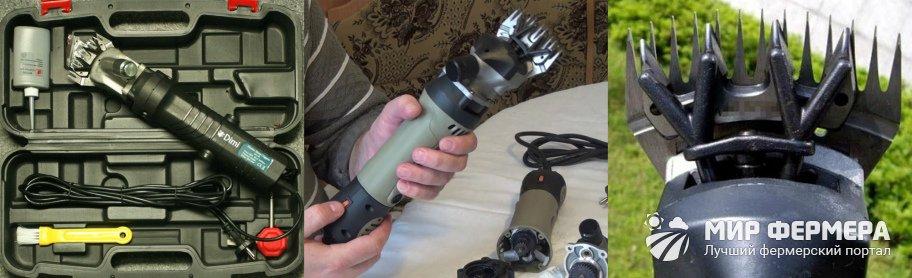 Электрические ножницы для стрижки овец