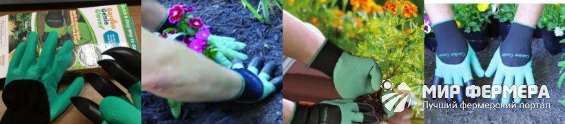Перчатка Garden Genie Gloves плюсы и минусы