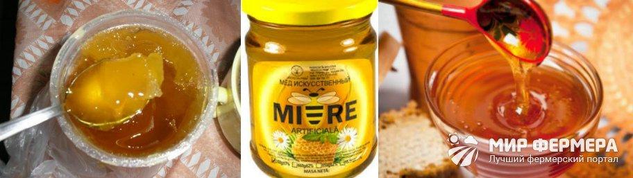 Искусственный мед фото