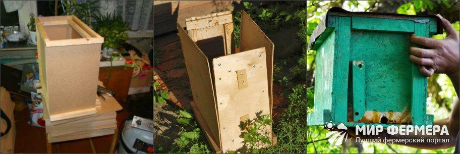 Ловушка для пчел из ДСП