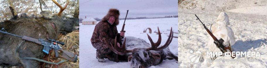 Снаряжение для охоты на лося