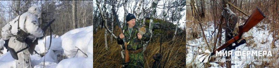 Охота на рябчика с подхода