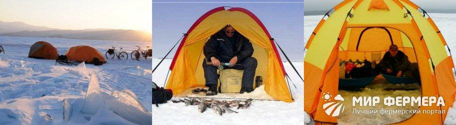 Рыбалка на карася в палатке