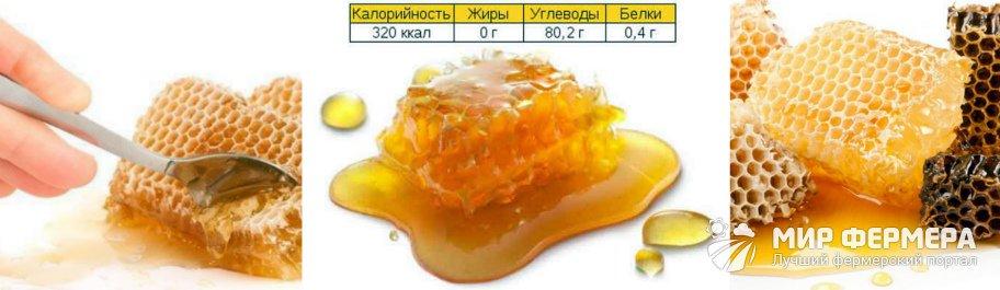 Мед в сотах калорийность