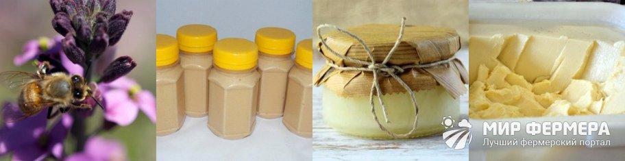 Аккураевый мед фото