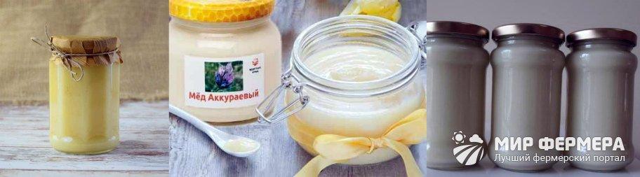 Как хранить аккураевый мед
