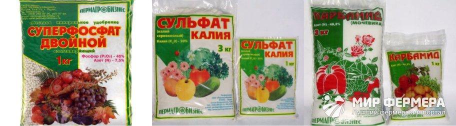 Минеральные удобрения для рассады томатов