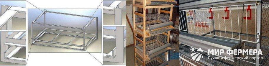 Монтаж клеток для бройлеров