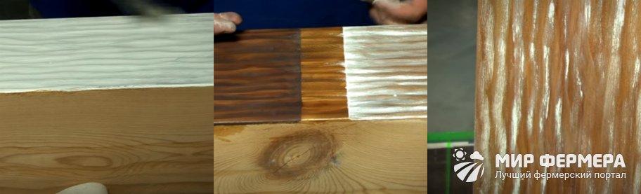 Патинирование древесины