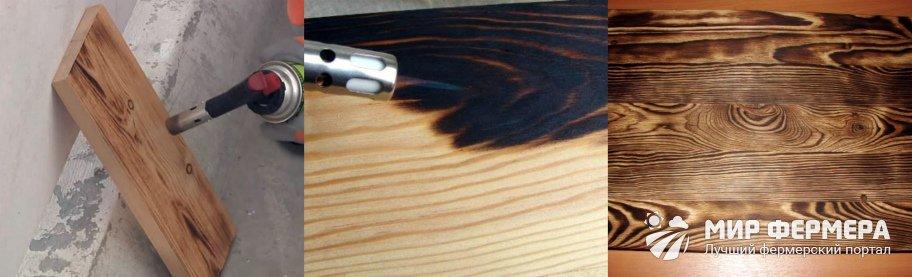 Термическое состаривание древесины