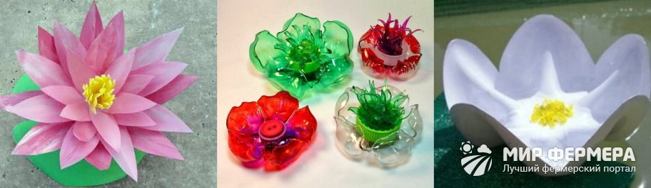 Пластиковые цветы для водоемов