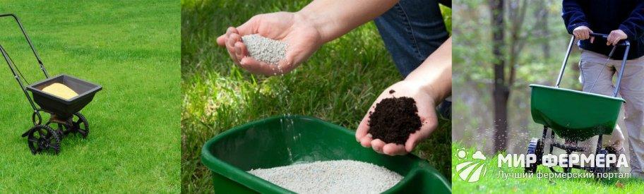 Удобрение газона в марте